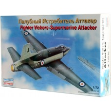 EST-72276 1/72 Vickers Supermarine Attacker jet fighter model kit