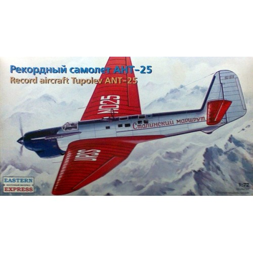 EST-72304 1/72 Tupolev ANT-25 Soviet Long-Range Aircraft model kit