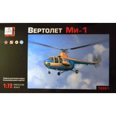 GRN-72201 Gran 1/72 Mi-1 Soviet Light Multi-Purpose Helicopter model kit