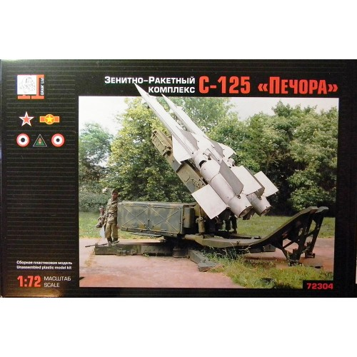 GRN-72304 Gran 1/72 S-125 Russian Surface-To-Air Missile System model kit