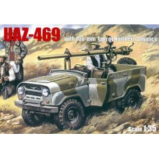 MWH-3508 1/35 UAZ-469 w/106mm gun model kit
