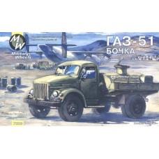 MWH-7209 1/72 GAZ - 51 RUSSIAN FUEL TRUCK model kit