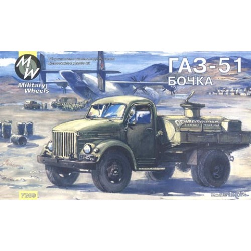 MWH-7209 1/72 GAZ - 51 RUSSIAN FUEL TRUCK model kit