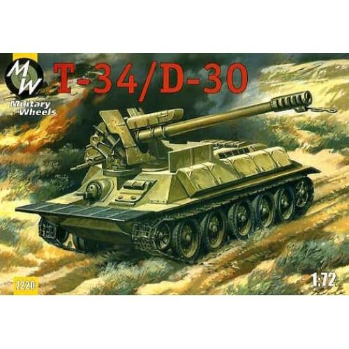 MWH-7220 1/72 T-34/D-30 model kit