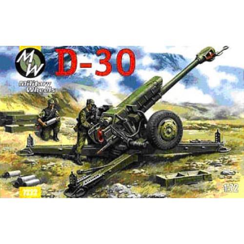 MWH-7222 1/72 D-30 model kit