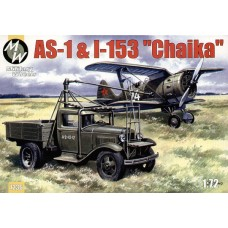 MWH-7236 1/72 AC-1 and I-153 model kit