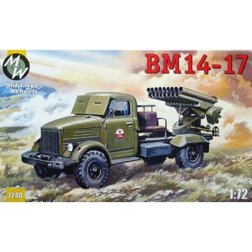 MWH-7240 1/72 BM14-17 model kit