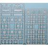 MWH-7253 1/72 SG-122 model kit