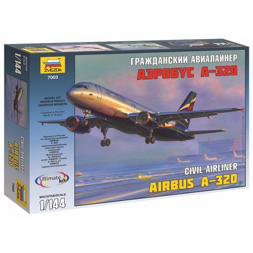ZVD-7003 1/144 Airbus A-320 Jet Passenger Airliner model kit