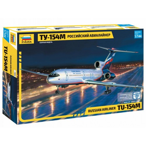 ZVD-7004 1/144 Tupolev Tu-154 Jet Passenger Airliner model kit