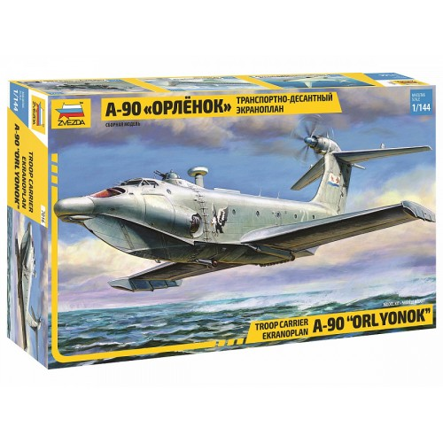 ZVD-7016 1/144 A-90 Orlyonok Ekranoplan model kit