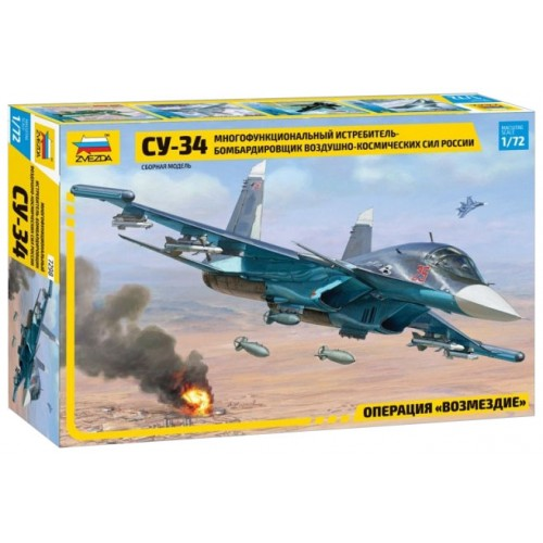 ZVD-7298 1/72 Sukhoi Su-34 Fullback Russian Fighter-Bomber model kit