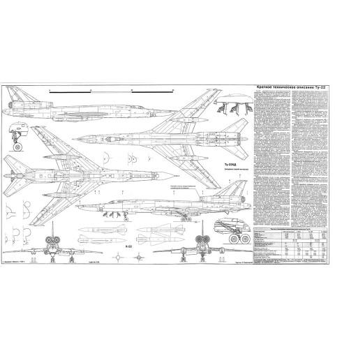 PLS-100102 1/100 Tupolev Tu-22 Blinder Full Size Scale Plans (2 A2 format pages)