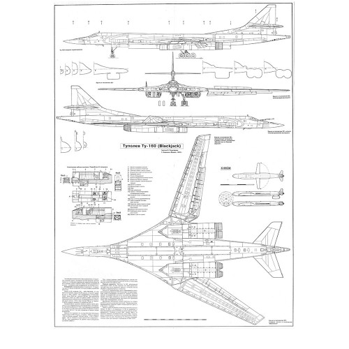 PLS-100104 1/100 Tupolev Tu-160 Blackjack Full Size Scale Plans (2 pages)