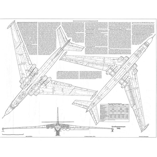 PLS-100105 1/100 Myasishchev M-4/3M Bison strategic bomber Full Size Scale Plans (2 pages)