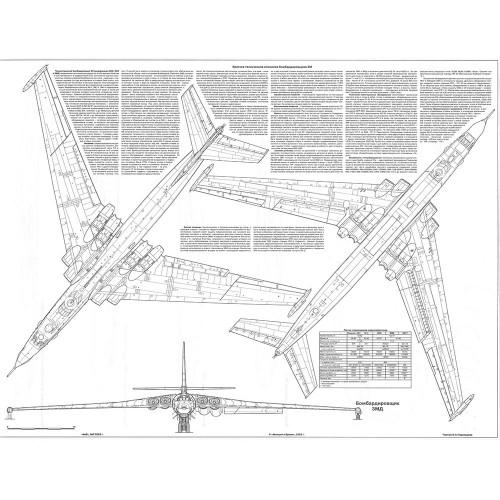 PLS-100105 1/100 Myasishchev M-4/3M Bison strategic bomber Full Size Scale Plans