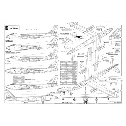 PLS-100116 1/100 Boeing B-47 Stratojet Full Size Scale Plans (A1 format page)