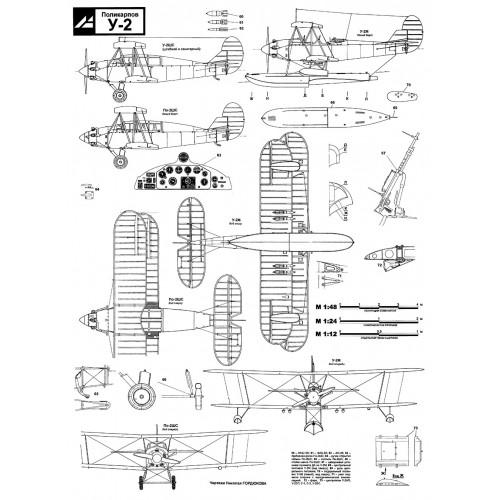 PLS-48002 1/48 Polikarpov U-2 Full Size Scale Plans (A2 format page)