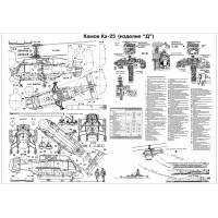 PLS-48003 1/48 Kamov Ka-25 helicopter Full Size Scale Plans (2xA2 format pages)