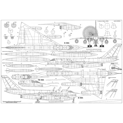 PLS-48004 1/48 B-58 Hustler bomber Full Size Scale Plans (A0 format page)