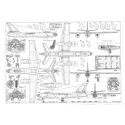 PLS-72002 1/72 Ilyushin Il-28 Beagle Bomber Scale Plans (two A2 format pages)