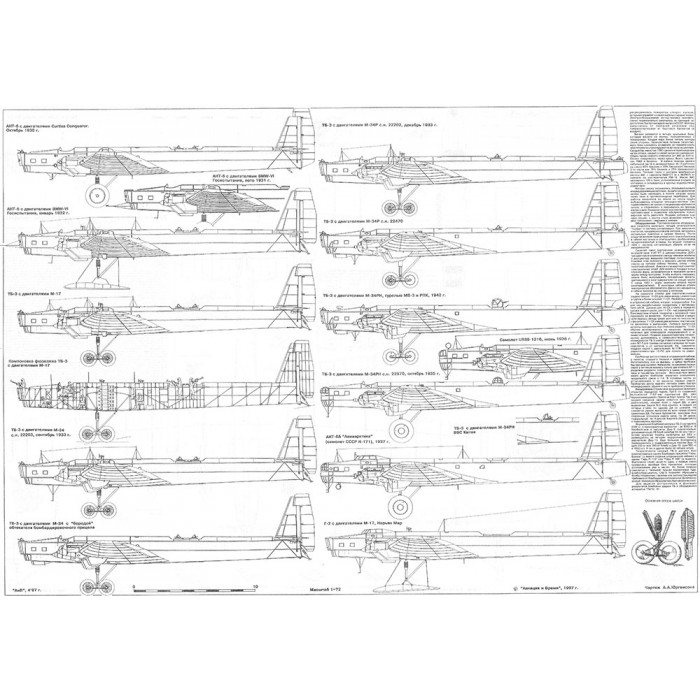 PLS-72005 1/72 Tupolev TB-3 Soviet WW2 bomber Scale Plans two A1 format pages Military Models & Kits
