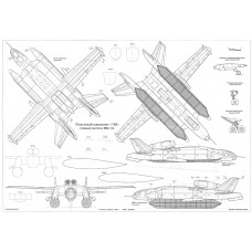 PLS-72025 1/72 Bartini Beriev VVA-14 Full Size Scale Plans (two A1 format pages)