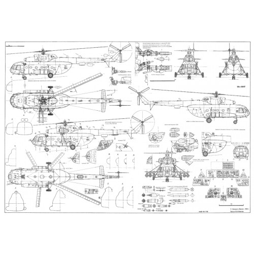 PLS-72027 1/72 Mil Mi-8MT helicopter Full Size Scale Plans (A2 format page)