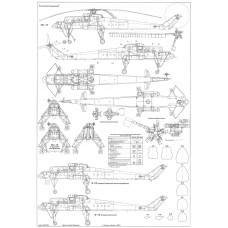 PLS-72028 1/72 Mil Mi-10 helicopter Full Size Scale Plans (two A1 format pages)