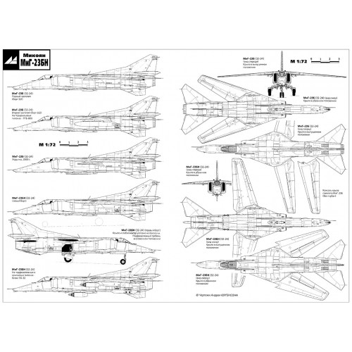 PLS-72029 1/72 Mikoyan MiG-23BN fighter Full Size Scale Plans (A2 format page)