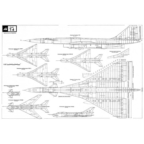 PLS-72037 1/72 Sukhoi T-4 Sotka Full Size Scale Plans (two A1 format pages)