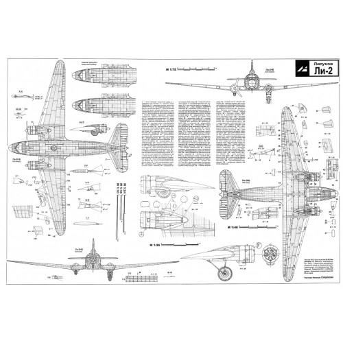 PLS-72040 1/72 Lisunov Li-2 Full Size Scale Plans (two A1 format pages)
