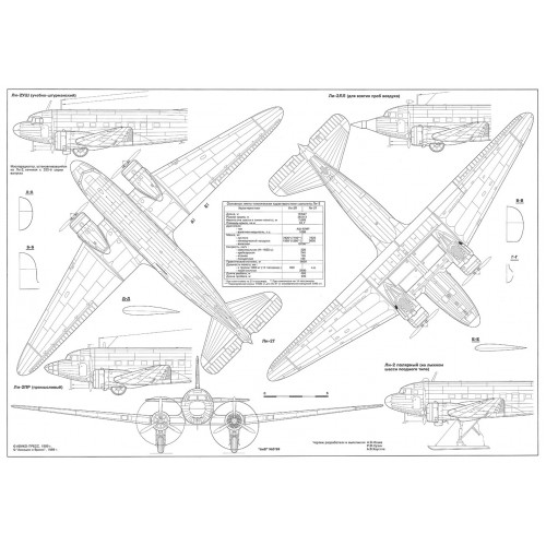 PLS-72041 1/72 Lisunov Li-2 Full Size Scale Plans (two A2 format pages)