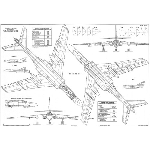 PLS-72046 1/72 Tupolev Tu-16 Badger Full Size Scale Plans (4 pages A1 format)