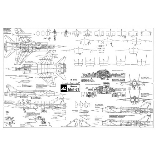 PLS-72054 1/72 Mikoyan MiG-31 Foxhound fighter Full Size Scale Plans (A1 page)