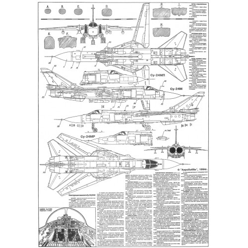 PLS-72055 1/72 Sukhoi Su-24 Fencer Full Size Scale Plans (two A2 format pages)