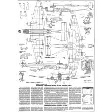 PLS-72057 1/72 Junkers Ju 86 German WW2 bomber Full Size Scale Plans (A2 page)