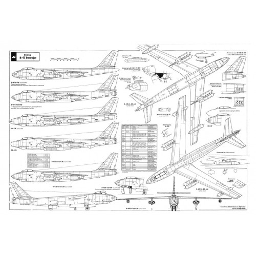 PLS-72069 1/72 Boeing B-47 Stratojet Full Size Scale Plans (A0 format page)