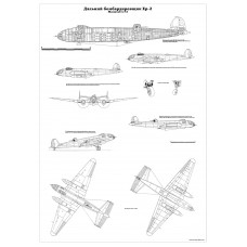 PLS-72075 1/72 Yermolayev Yer-2 bomber Full Size Scale Plans (3xA1 format pages)