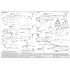 PLS-72083 1/72 Mil Mi-14 Haze helicopter Full Size Scale Plans (2xA2 pages)