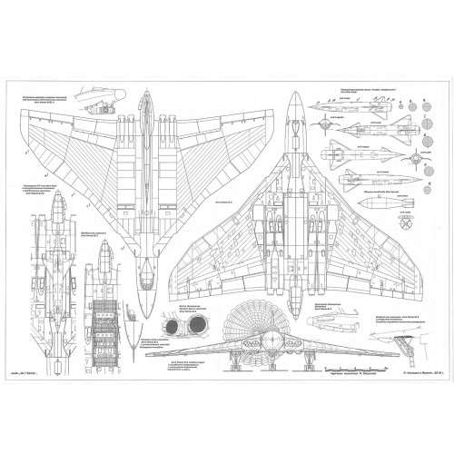 PLS-72086 1/72 Avro Vulcan strategic bomber Scale Plans (2xA2 p.)
