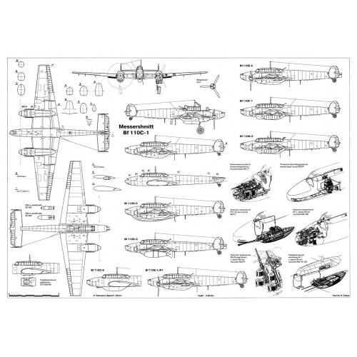 PLS-72101 1/72 Messerschmitt Bf 110 fighter Full Size Scale Plans (2xA2 p)